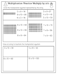 multiplication workbook multiplication practice with multipliers