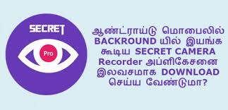 secret recorder pro apk background secret recorder pro apk apps for android
