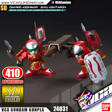 siege bb bandai sd bb410 dianwei asshimar jiaxu ashtaron siege weapon