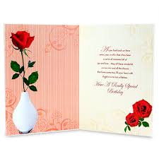 50th birthday card at best prices in india archiesonline