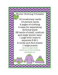 5 best images of clothing home printables printable winter