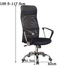 amazon com super comfortable office chair in high back