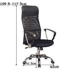 Executive Computer Chair Design Ideas Office Chair Comfortable Interior Design