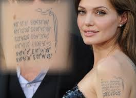 photos celebrity tattoos