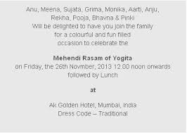 mehndi card wording jain wedding invitation wording yaseen for