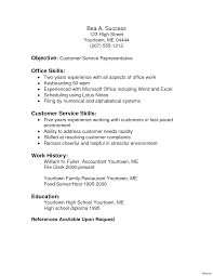 retail resume skills and abilities exles resume skills list additional for cv linkedin of office exles