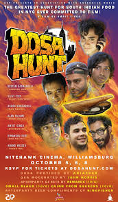 Das Racist Meme - come to nitehawk cinema for the opening run of dosa hunt a film by
