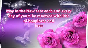 happy new year 2016 sms greetings whatsapp best
