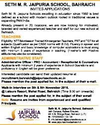 Kindergarten Teacher Job Description Resume by Job Teachers Uttar Pradesh Learning U0026 Library Timesascent Com