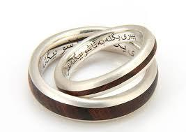 wooden rings wedding images Eco wood rings eco friendly wooden wedding engagement rings jpg