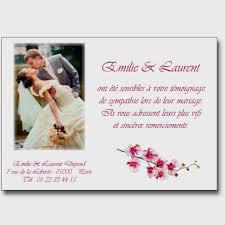 invitã e mariage tendance remerciement invitation mariage modele remerciement