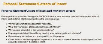 sample letter of interest pharmacy letter pharmacy technicians letter 0 jpg 5 pharmacy