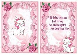 211 best birthday verses inserts images on pinterest birthday