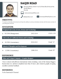 professional fresh students cv template by saqib ahmad via