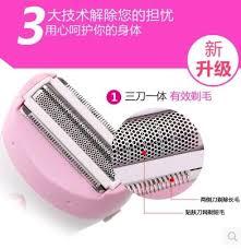 plucking pubic hair charging electric epilator for men and women shaving knife armpit
