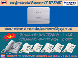 panasonic kx t7735 manual pabx panasonic kx tes824bx ร นน ขายด มาก