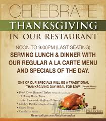 thanksgiving 2017 perricone s marketplace cafe