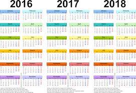 2018 Calendar Islamic January 2018 Calendar 2017 Calendar Printables
