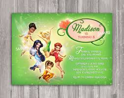 brave merida birthday invitation wonder and wishes
