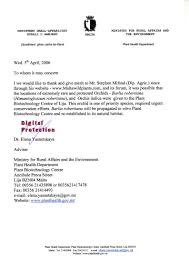 Internal Cover Letter Sample Promotion Cover Letter Examples Images Cover Letter Ideas