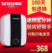 installation 騅ier cuisine water heaters yuba from the best taobao yoycart com