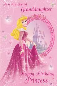 Princess Birthday Meme - disney princess birthday quotes quotesgram by quotesgram
