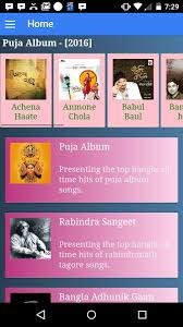 Top Bar Songs Old Bengali Songs Android Apps On Google Play