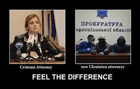 Natalia Poklonskaya Meme - feel the difference natalia poklonskaya know your meme
