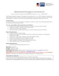 full time paid internships u2013 german american chamber of commerce