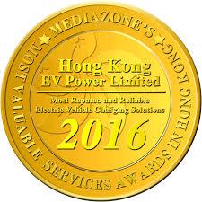 hong kong ev power limited