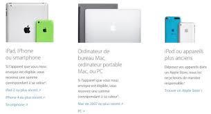 reprise ordinateur de bureau détails sur la future reprise d anciens ordinateurs en apple store