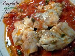 amour de cuisine de soulef cervelle d agneau en sauce tomate chtitha mokh amour de cuisine