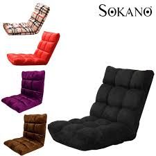 Foldable Sofa Chair by Sokano Foldable Sofa With Adjustable Angle And Detachable Cover