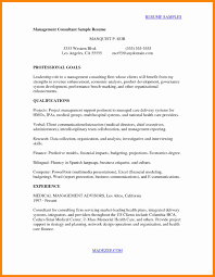 management consultancy cover letter choice image cover letter sample