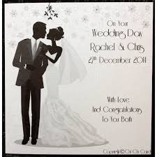 and groom card luxurious winter wedding card and groom about to