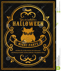 halloween night invitation u2013 festival collections