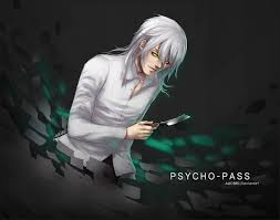 psycho pass makishima by alicere on deviantart