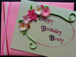 create your own birthday card own birthday card free create your own birthday
