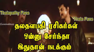 Video Meme Creator - trending mersal issue perfect reply by meme creator troll