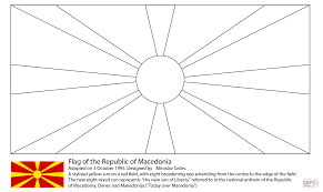 Flag Yellow Sun Flag Of Macedonia Coloring Page Free Printable Coloring Pages