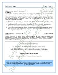5 samples of resumes for teachers basic job appication letter
