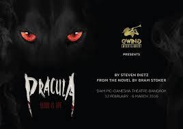 the blood curdling chills of u0027dracula blood is life u0027 set