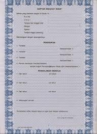 form daftar riwayat hidup pdf cara membuat daftar riwayat hidup yang baik benar beserta contohnya