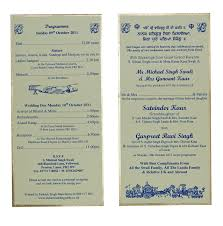 sikh wedding cards punjabi wedding invitation cards designing home 1 sikh wedding