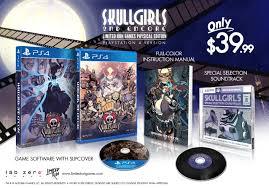 skullgirls 2nd encore limited run physical edition announced gematsu