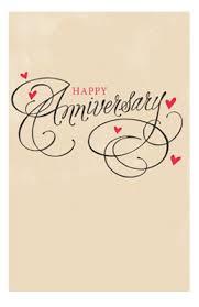 printable anniversary card printable anniversary cards pre