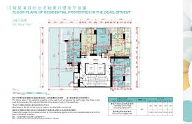 one prestige 尚譽 one prestige floor plan new property gohome