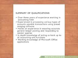 a cv how to write a cv for an accounting assistant 11 steps