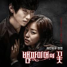 download mp3 full album ost dream high vire flower ost va 뱀파이어의 꽃 full album mp3 download