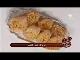 cuisine tv samira 165 best samira tv recepten op youtoube images on